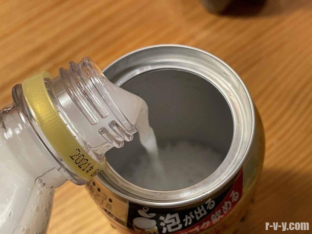 泡立つカルピスソーダ